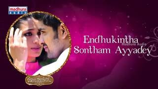 Kalyana Vaibhogame Telugu Movie  song