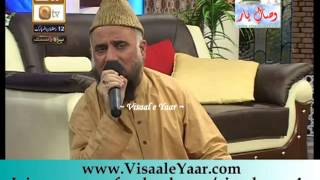 Syed Fasihuddin Soharwardi 11th Ramdan 2013 With Tasleem Sabri In Qtv.By Visaal