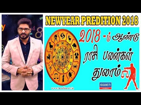 Xxx Mp4 THULAM RASI New Year Palan 2018 துலாம் புத்தாண்டு ராசி பலன்கள் 2018 New Year Predictions 2018 3gp Sex