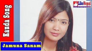 Nepali Kauda Lok Geet By Jamuna Sanam