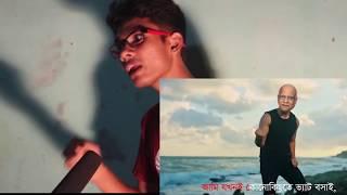 দেশবাসী তো নিউ ফানি ভিডিও`~~~~deshbashito new funny video 2017
