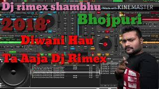 DIWANI  HAU TA AAJA  DJ RIMEX  SAND  SONG