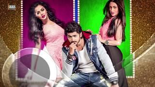 Hero 420 1st Look Motion Poster | Om | Nusraat Faria | Riya Sen | Hero 420 Bengali Movie 2016