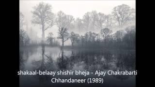 Ajoy Chakrabarti - Chhandaneer (1989) - 'shakaal belaay shishir bheja'