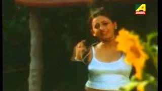 Apon holo por Bengali movie song