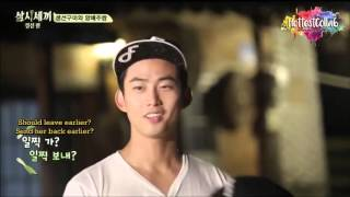 Taecyeon say  i love you to the park shin hye | 3 meals a day