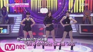[ICanSeeYourVoice3] Korea has Wonder Girls, and Vietnam has Wonderful Girls~ 20160714 EP.03