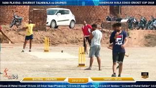 Sandhuan Wala Cosco Cricket Cup 2018