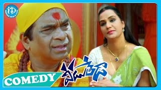 Veedu Theda Movie - Back To Back Comedy Scenes Part 2 || Brahmanandam || Ali || M.S.Narayana