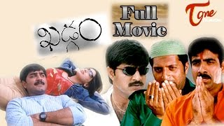 Khadgam Full Length Telugu Movie | Srikanth, Sonali Bendre, Ravi Teja, Sangeetha | #TeluguMovies