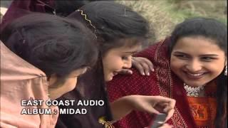 Malayalam Mappila Pattukal | Kadamizhikonil | Midad | Mappila Songs