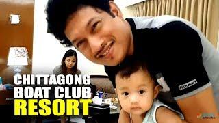 CHITTAGONG BOAT CLUB - চট্টগ্রাম বোট ক্লাব - REVIEW