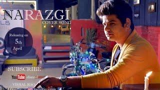 NARAZGI   COVER SONG   TEASER   VISHAL RAO
