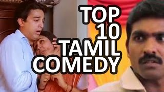 Best Tamil Comedy Movies of All time