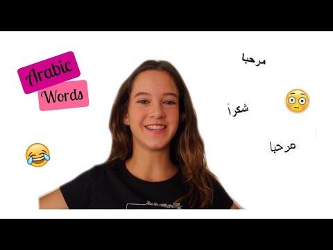 SPANISH GIRL TRIES SPEAKING ARABIC // ARABIC WORDS
