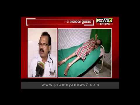 COLLEGE QUEEN of BALESORE is under treatment  : PRIME TIME ODISHA (27.07.2016)