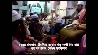 Boyan By Maulana Obaidur Rahman Khan Nadvi At Madinatul Ulum Kazibari Madrasha