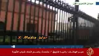 صاعقة | أيمن عزام يسأل المتحدثه بإسم شباب الثورة: من الذي قتل شهداء محمد محمود؟! وتتهرب من الإجابة