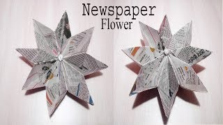 DIY Paper Flower without glue | newspaper craft