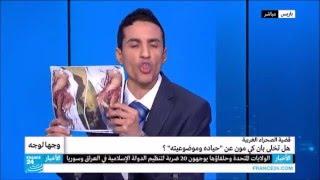 """الساهل ولد أهل ميليد في برنامج """"وجهًا لوجه"""" على قناة فرانس 24 حول زيارة بان كيمون"""