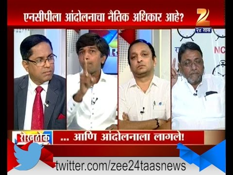 Xxx Mp4 Rokhthok Ani Andolanala Lagale With Dr Uday Nirgudkar 14th September 2015 3gp Sex
