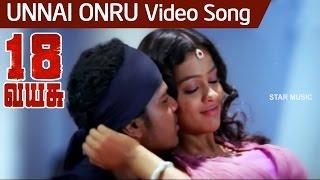 Unnai Onru Video Song | 18 Vayusu Tamil Movie | Johnny | Gayathrie | Charles Bosco | Siddi
