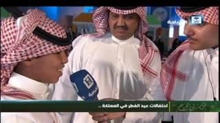 نقوش الفرح - تغطية مراسل الإخبارية في قصر الحكم بالرياض