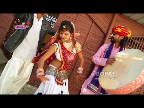 Xxx Mp4 आ गया 2018 राजस्थान का पहला Dj फागुन सांग म्हाने नारेला रो रुख प्यारो लागे Marwari DJ Rajsthani 3gp Sex