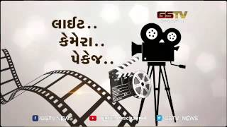Gujarati Film and Gujarat Government discussion with Dilip Gohil and Nilesh Rupapara