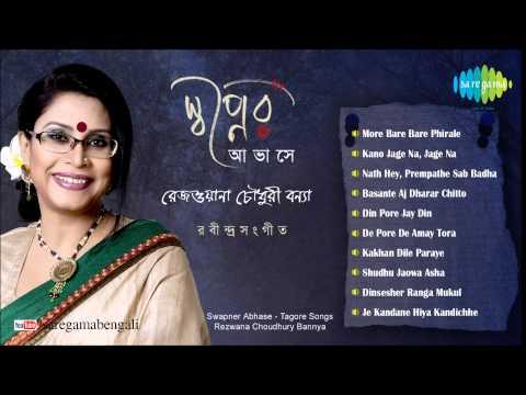 Swapner Aabhase | Rabindra Sangeet | Rezwana Choudhury Bannya | Tagore Songs