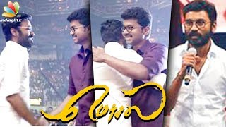 The Power of Silence : Dhanush talks about Vijay at Mersal Audio Launch | Sun TV Live