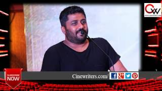 Producer Gnanavel Raja speaks about Siva Nagam Movie at Teaser Launch