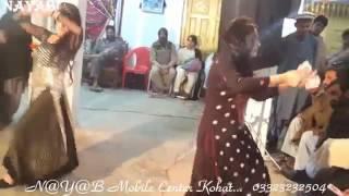 Sta Chargul Salor Pareee CHAHAAT   Dance