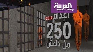 السجناء المتهمون بالإرهاب في العراق يقدر عددهم بحوالي 19 ألفا