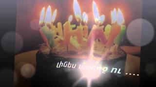 Happy Birthday Armenian type