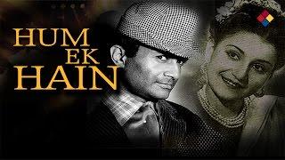 Kabhi Ruke Na | Hum Ek Hain 1946 | Dev Anand ,Rehana