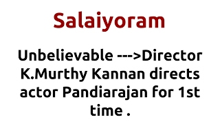 Salaiyoram |2016 movie |IMDB Rating |Review | Complete report | Story | Cast