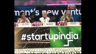 Start Up India: Odisha Entrepreneurs Get Benefited
