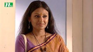 Drama Serial Golpo Kothar Natok | Episode 32