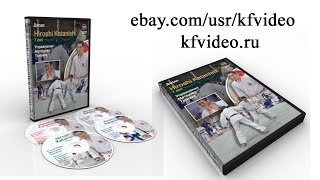 Judo Training H. Katanishi 7 dan. Judo. Exercises. Methods. Technique.kfvideo.ru