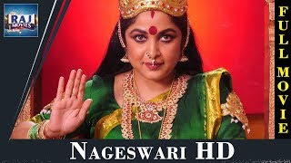 Nageswari Full Movie |  Old Tamil Hits | HD | Ramya Krishnan, Karan, Vadivelu | Raj Movies
