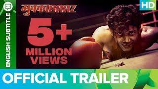 Mukkabaaz Trailer | Anurag Kashyap, Vineet Singh, Zoya Hussain | Full Movie Live On Eros Now