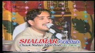 Ashraf Gulzar - Starga Rapigi Zama Jorey Janan