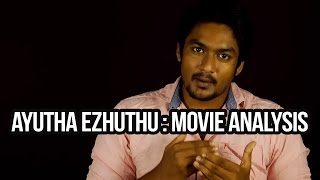 AYUTHA EZHUTHU---- MOVIE ANALYSIS | Stupid Common Man
