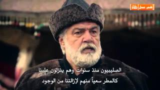 قيامة ارطغرل مشهد اعدام ناصر