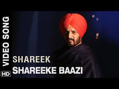 Xxx Mp4 Shareeke Baazi Video Song Shareek Jimmy Sheirgill Mukul Dev Sippy Gill 3gp Sex