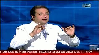 الدكتور|التركيب التشريحي لللأسنان ودوره فى التجميل مع د.شادى على حسين