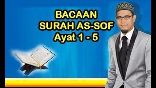 Surah As Saf 1 5 Murattal By Amin Azli