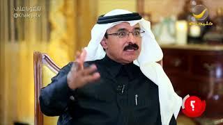 المذيع سعيد اليامي أول مذيع يدخل الكويت بعد التحرير يكشف اللحظات الأولى