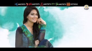 Majhe Majhe | Ahsan Kabir | Kheya | Lyrical video | Bangla New Song 2017 | Full HD